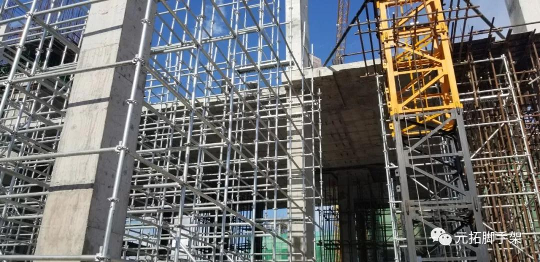 ADTO ringlock scaffolding using in Cambodia