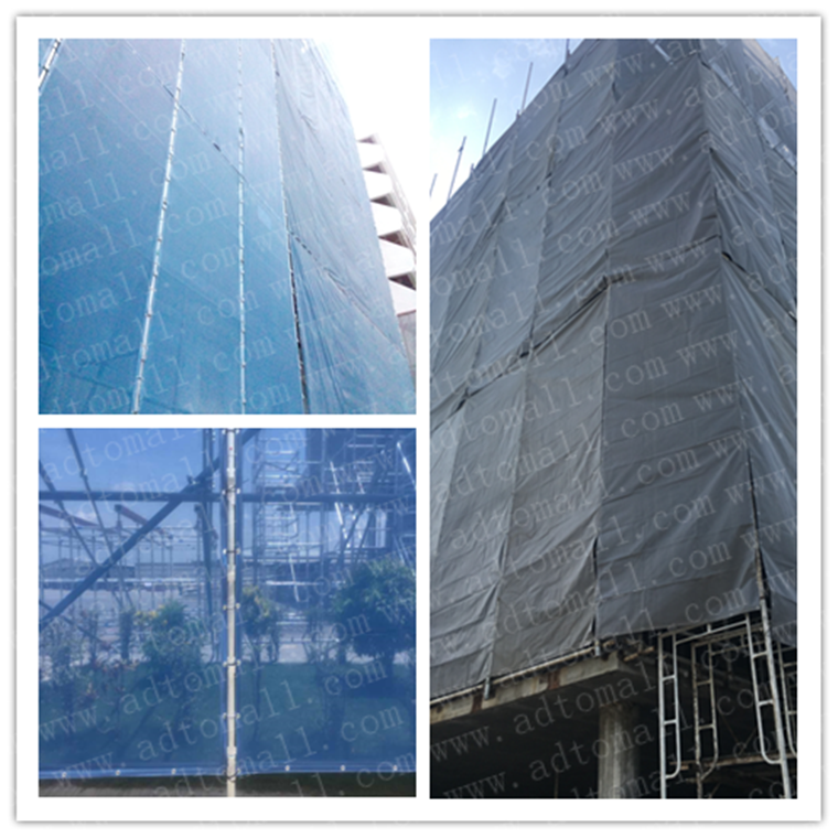 PVC Fireproof Mesh Sheet