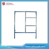 Picture of Double Box Frame / Single Box Frame