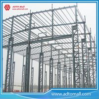 Picture of Prefabricated Light Steel Structure Warehouse
