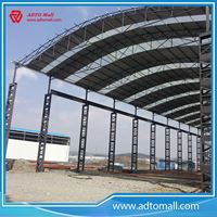 Picture of Steel Space Frame Prefabricated Building Warehouse