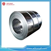 Picture of Slit Zinc Coated Steel Coil