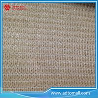 Picture of Agriculture New HDPE Greenhouse Shade Netting