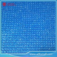 Picture of HDPE Agricultural Low Price Sun Shade Net