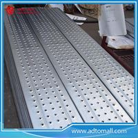 Picture of 210*45mm Steel Planks with Thickness 0.9-2.0mm & Length 1000-4000mm