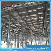 Picture of Aluminium Concrete Formwork