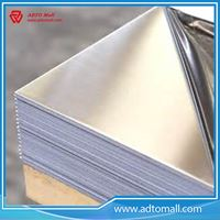 Picture of Industrial 3004 Aluminum Roofing Sheet
