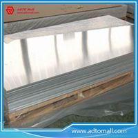 Picture of Aluminum Sheet