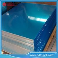 Picture of Aluminum Sheet for Deep Punching Products