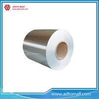 Picture of 3003 H26 Aluminum Roll