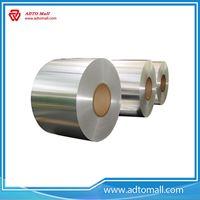 Picture of 3004 H24 Aluminum Coil