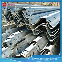 Picture of Galvanized Highway Guardrail