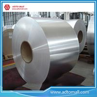 Picture of Raw Material Foil Stock
