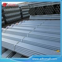 """Picture of BS1387 Gr.A 1 1/4""""x2.6mmx6m Galvanized Pipe"""