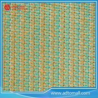 Picture of Trade Assurance HDPE Plastic Agricultural Shade Netting