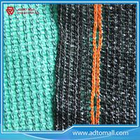 Picture of Agricultural Farming Green Garden Shade Net