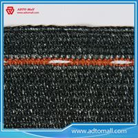 Picture of Black Virgin Material Agricultural Shade Nets