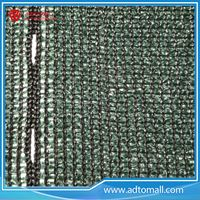 Picture of HDPE High Quality Garden Shade Netting
