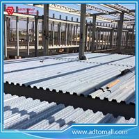 Picture of Galvanized Metal Floor Decking