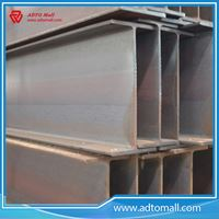 Picture of Mild Welded H Shape Profile Steel Beam