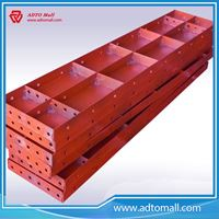Picture of Circular Round Concrete Steel Formwork