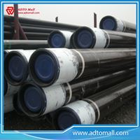 Picture of Gas Craking Seamless Steel Pipe