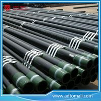 Picture of Seamless Steel Line Pipe