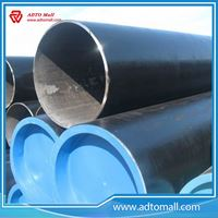 Picture of 15-42 Inch Boiler Seamless Steel Pipe