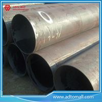 Picture of 1800mmx20mmx6m LSAW Alloy Welded Steel Pipe