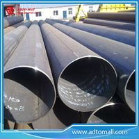 Picture of 812.8mmx9.53mmx6m LSAW Pipeline Steel Tube