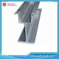 Picture of Quick Intstalled Aluminum Profile Beam