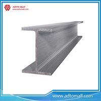 Picture of Aluminum Slab Beam