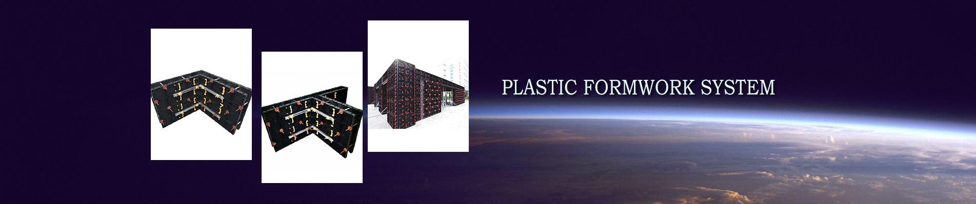 plastic-formwork