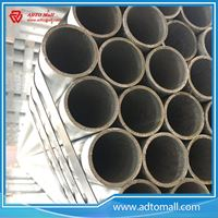 """Picture of BS1387 Gr.A 4""""x3.6mmx6m Hot Dipped Galvanized Pipe"""