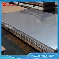 Picture of EN 10130 - DC03 & 04 & 05 & 06 High Drawing Cold Rolled Steel