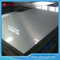 Picture of SAE1006 & SAE1008 Cold Rolled Steel
