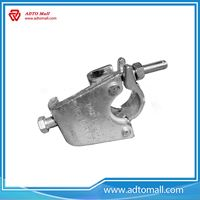 Picture of Girder Coupler
