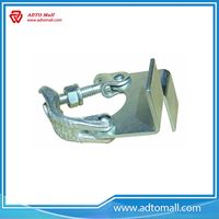 Picture of Forged Board Retaining Coupler