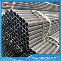 Picture of 48.3mmx2.1mmx6m Pre-galvanized GI pipe