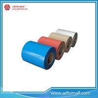 Picture of Decorative Coated Color Aluminum Coil Roll