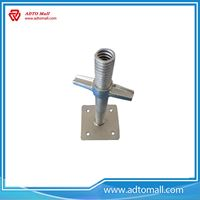 Picture of Hot Dipped Galvanized (HDG) Screw Jack Base