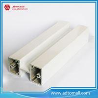 Picture of Powder Coating Finish Aluminium Profiles
