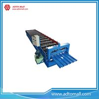 Picture of Trapezoidal Sheet Roll Forming Machine