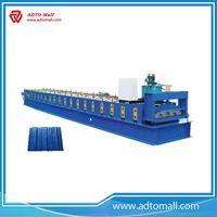 Picture of Floor Deck Steel Panel Roll Forming Machine