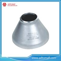 Picture of Carbon Steel Reducer