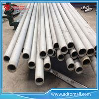 Picture of AISI 316L Stainless Steel Seamless Tubes