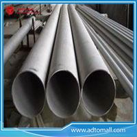 Picture of ASTM 304 Stainless Steel Tube