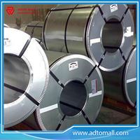 Picture of Galvalume Steel Coil