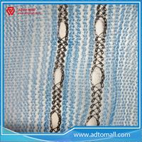 Picture of Safety Scaffolding Net with Black Rope