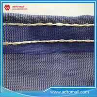 Picture of Purple Color Plastic Scaffolding Net with a Rope
